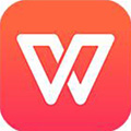 WPS Office 2019 V11.1