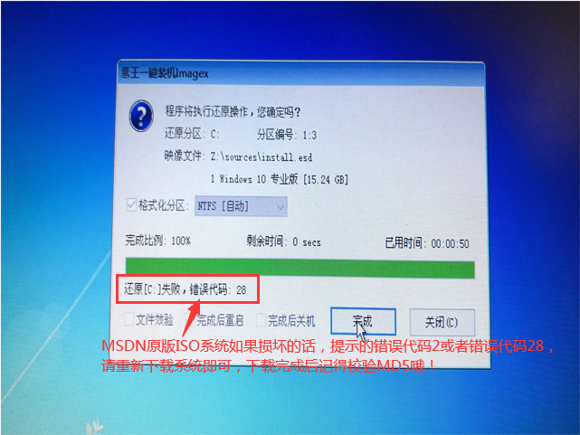 如何使用MD5校验系统文件完整性?