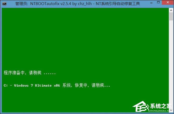 电脑开机黑屏提示NTLDR is missing怎么解决?