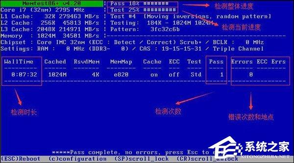 怎么使用U盘启动盘进行内存测试?电脑内存测试工具使用方法