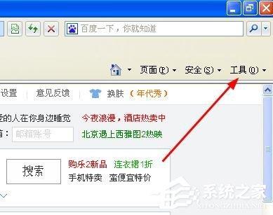 WinXP系统网页不能复制粘贴怎么办 WinXP网页不能复制粘贴解决方法